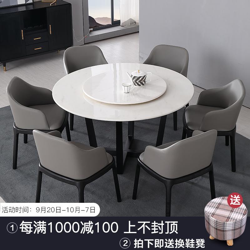 北歐大理石圓形餐桌現代簡約實木餐桌椅組合小戶型帶轉盤家用飯桌