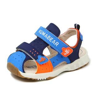 夏季时尚新款男女宝宝包头凉鞋