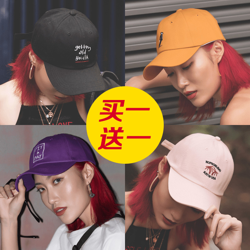 e4c95f62773008 Hat female autumn and winter Korean version of the wild British influx  baseball cap student winter ins male net red duck tongue hat