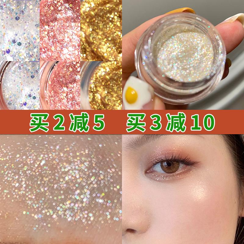 Màu cam Judydoll Gel đơn sắc Bóng mắt High Gloss Sequin L213 Shine Pearl - Bóng mắt
