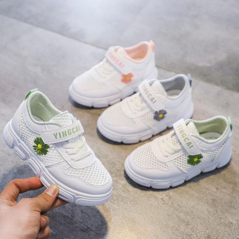 儿童网鞋2020夏季新款百搭小雏菊运动鞋透气网软底女童小白鞋单鞋