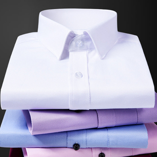 Man's business casual shirt