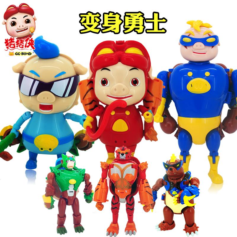 猪猪侠光明守卫者玩具 变身勇士金刚机器人男孩变形五合体套装