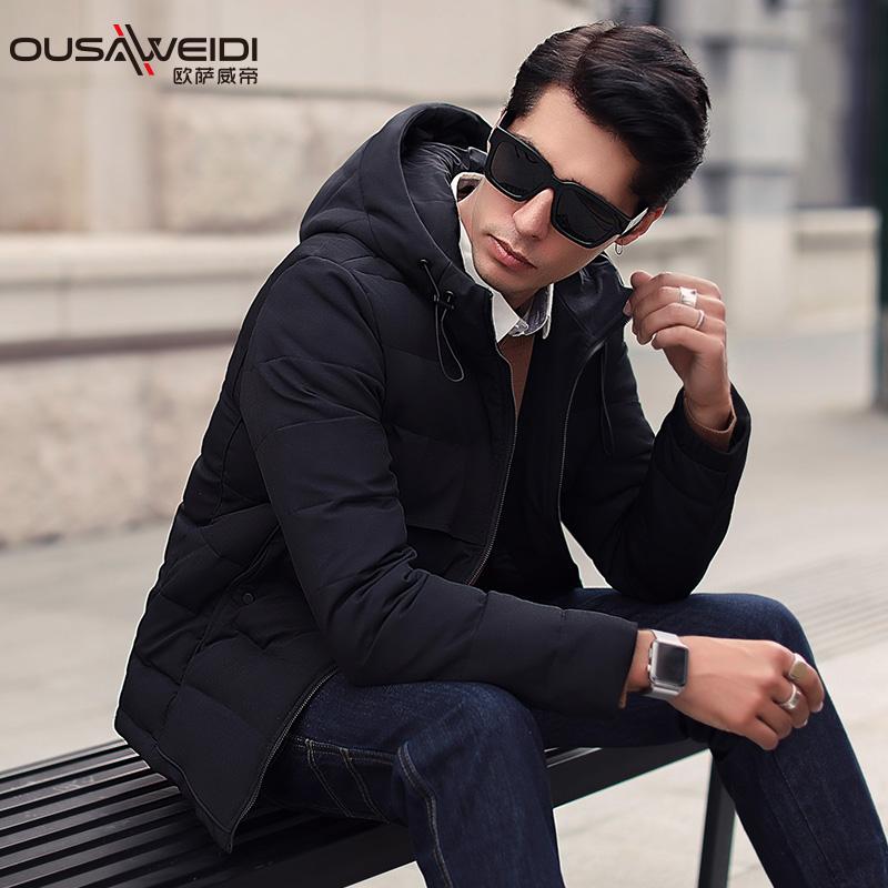 冬季加厚男装棉衣外套,短款保暖羽绒棉服
