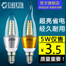 Juxiang led candle l...