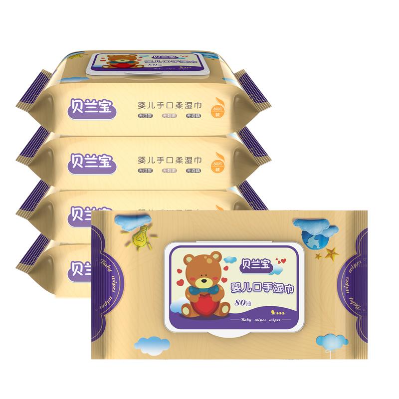 贝兰宝婴儿湿纸巾带盖80抽*5包
