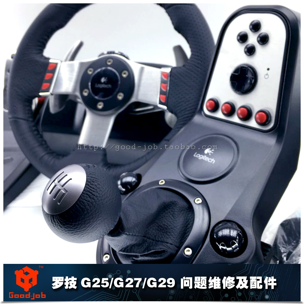 Usd 9 11 Professional Maintenance Logitech G25 G27 G29 Bad Various Problem Repair And Accessories Wholesale From China Online Shopping Buy Asian Products Online From The Best Shoping Agent Chinahao Com