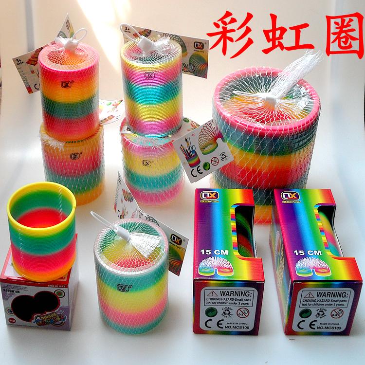 魔力彩虹圈玩具成人大号塑料弹簧圈环发光魔术怀旧游戏夜光彩虹圈