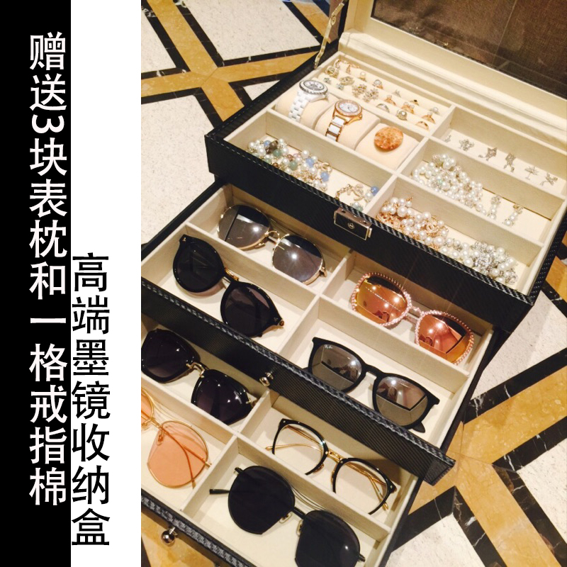 cf714b12811 Exquisite sunglasses sunglasses storage box 3 glasses collection box  high-end men and Women Accessories collection cabinet