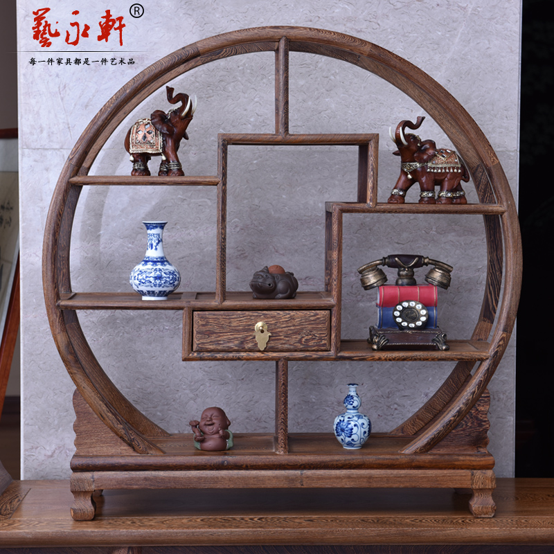 Chicken wing wood small round Bogu rack solid wood Chinese partition tabletop rack redwood dobaoge tea rack.