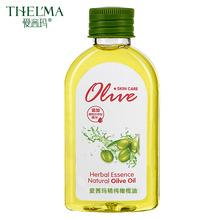爱茜玛精纯橄榄油120ml