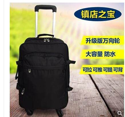 Korean version new double shoulder Trolley Bag Backpack multifunctional travel bag large capacity business going abroad Trolley Case universal wheel