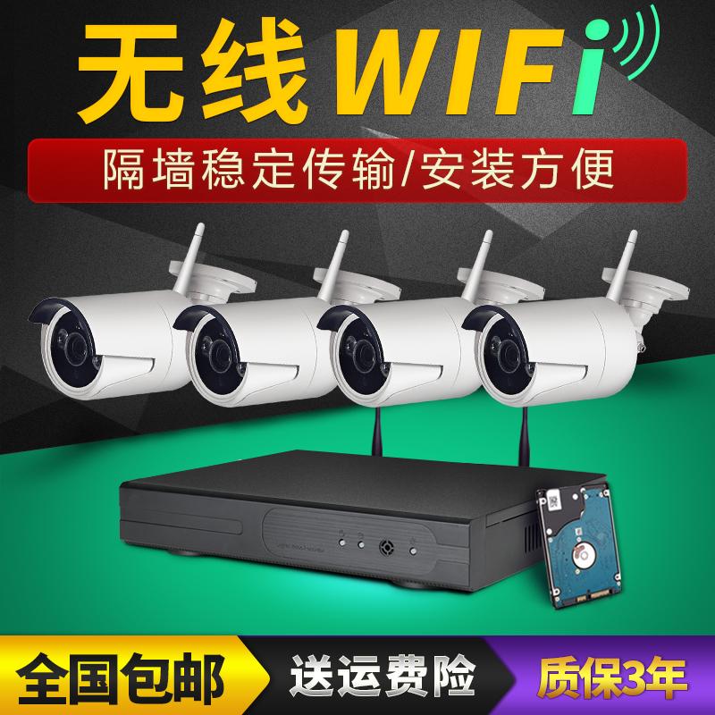 Беспроводной wifi машина монитор устройство оборудование установите 4 дорога на открытом воздухе hd ночь внимание домой камеры пакет