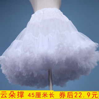 Lolita white gauze skirt super violence soft gauze boneless petticoat half length puffy skirt cotton cloud support