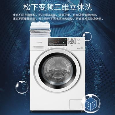 滚筒松下洗衣机怎么样