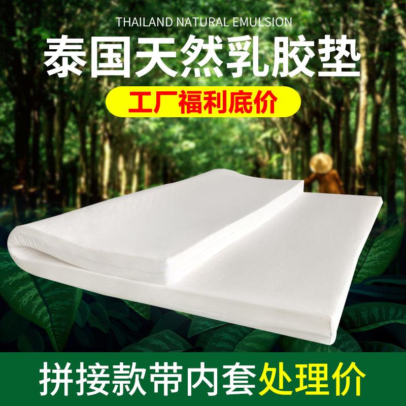Đặc biệt Thái mủ cao su tự nhiên tăng gấp đôi nệm 1.8m1 mét 5 dày 5cm tatami nệm Simmons - Nệm