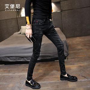 艾堡尼 新款四季新品黑色显瘦牛仔裤男潮流小脚修身弹力铅笔裤男