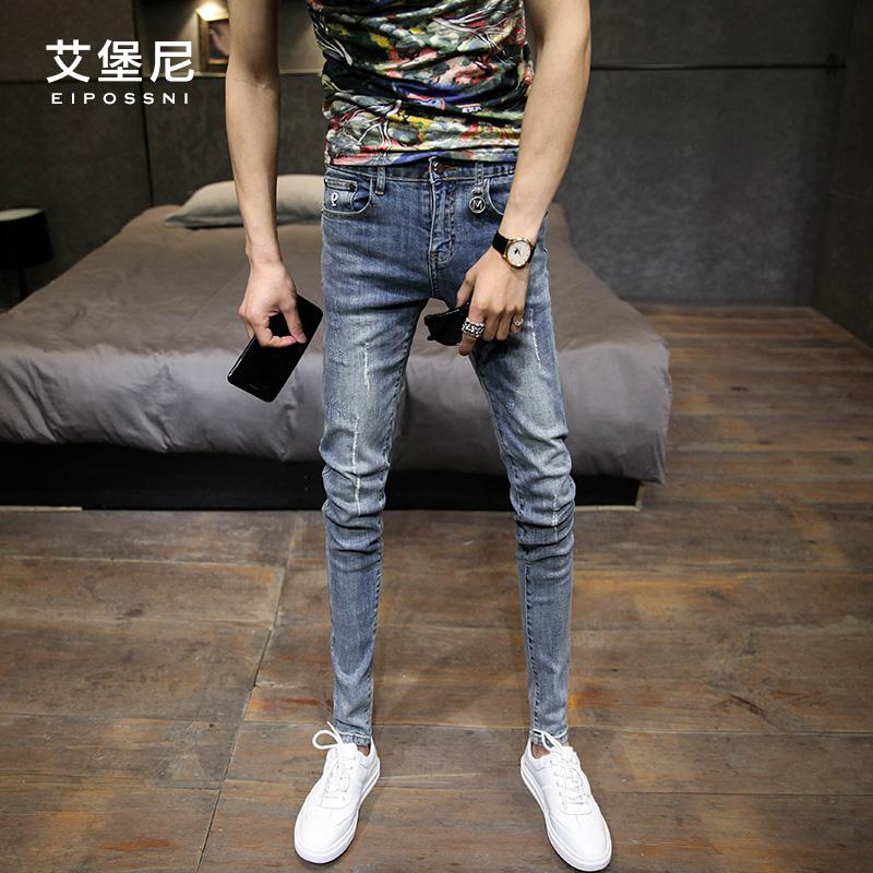 艾堡尼  磨边刮烂牛仔裤男青年韩版做旧水洗chic显瘦长裤小脚裤K