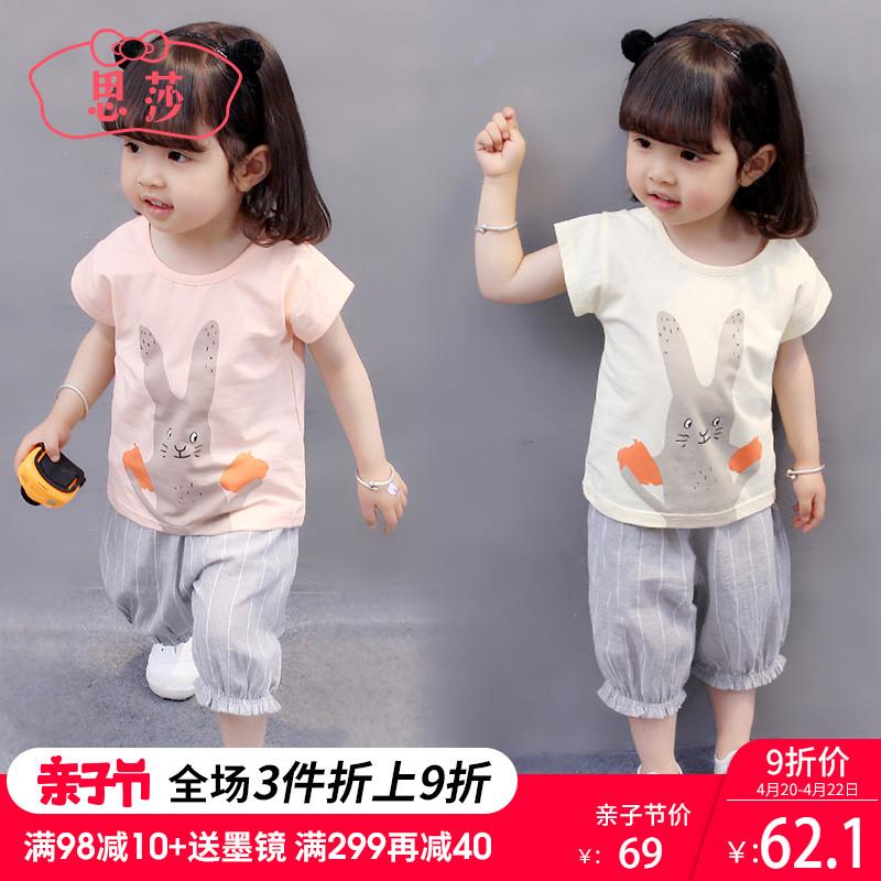 夏天女宝宝夏装套装1一2-3-4周岁衣服婴幼儿童女童装两件套小女孩