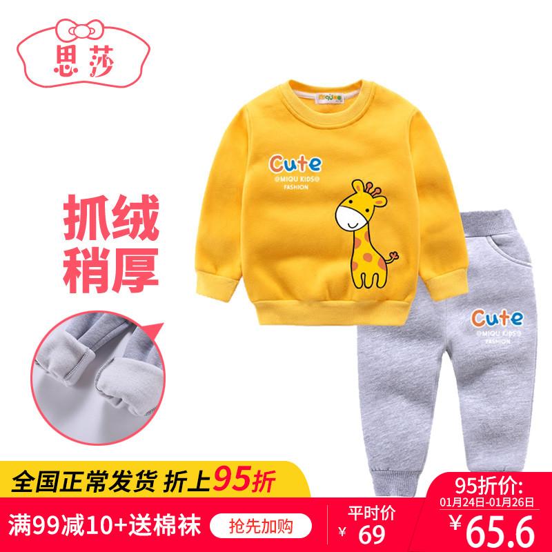 男童装男宝宝春秋装婴幼儿童1衣服2小童3卫衣套装加绒一周岁春季