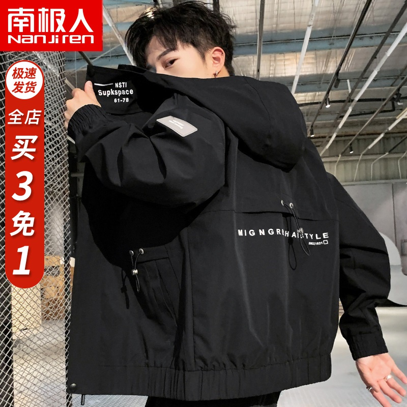 Fashion spring jacket men's jacket function wind 2020 new Korean version of trendy workwear clothing tide brand men's E