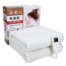北极人电褥子双人家用双控调温三人加大加厚安全防水除湿电热毯