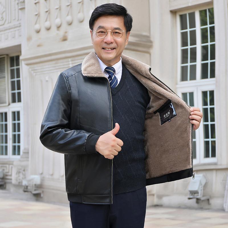 Mùa đông áo khoác da nam mới cộng với nhung dày nam trung tính áo khoác cha áo khoác nam trung niên lông một - Quần áo lông thú