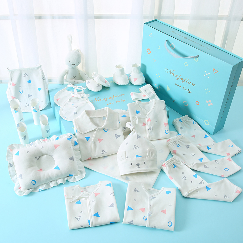 Newborn gift box cotton baby clothes suit spring and autumn and winter 0-3 months 6 newborn newborn baby supplies