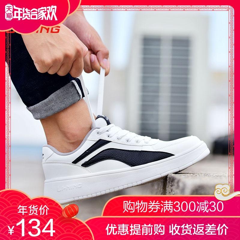 Giày nam Li Ning giày thời trang giày trắng 2018 mùa đông mới chính hãng giày da bình thường