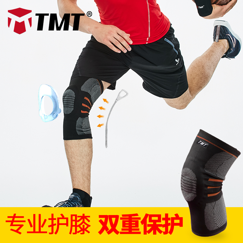 Usd 29 82 Tmt Sports Knee Pads Basketball Equipment Men And Women