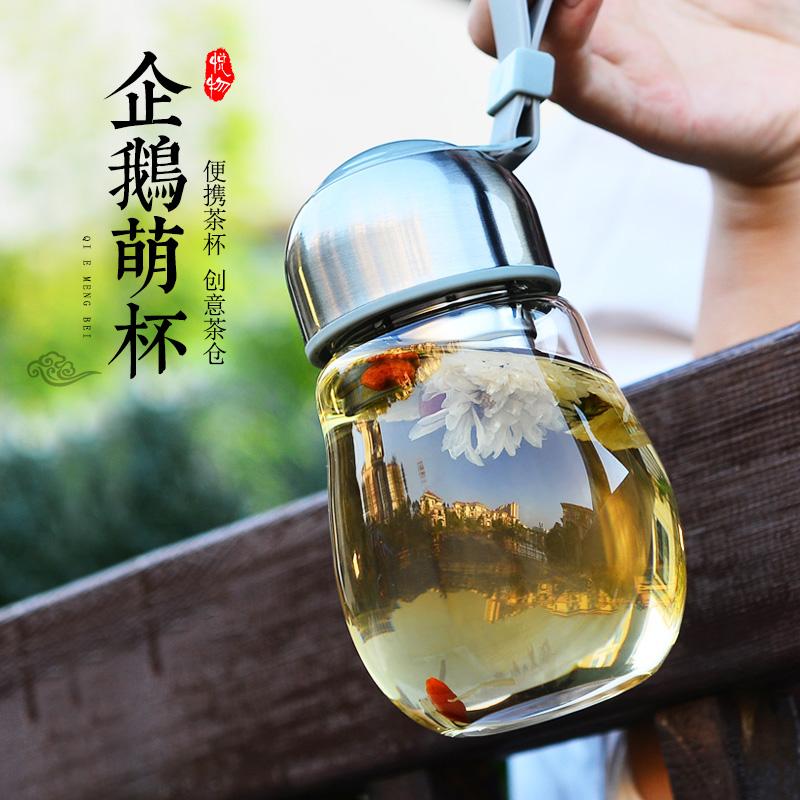 Cốc nước Yuewu cốc thủy tinh cầm tay dễ thương cốc nữ sinh viên Hàn Quốc sáng tạo cốc tiện dụng có nắp cốc cốc chim cánh cụt - Tách
