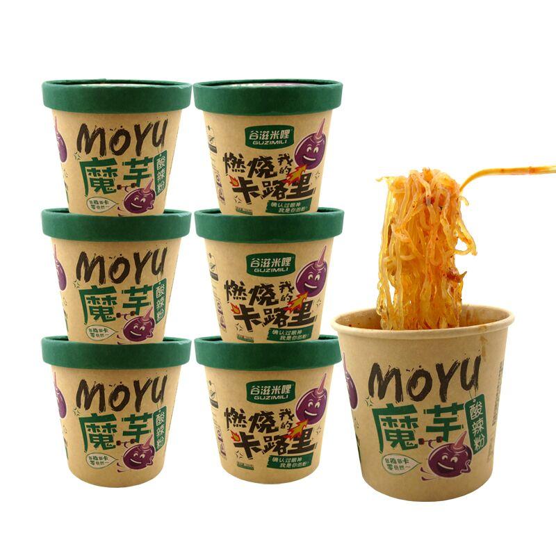 谷滋米哩魔芋酸辣粉6桶装整箱低卡面饱腹代餐食品方便速食粉丝,免费领取3元淘宝优惠卷