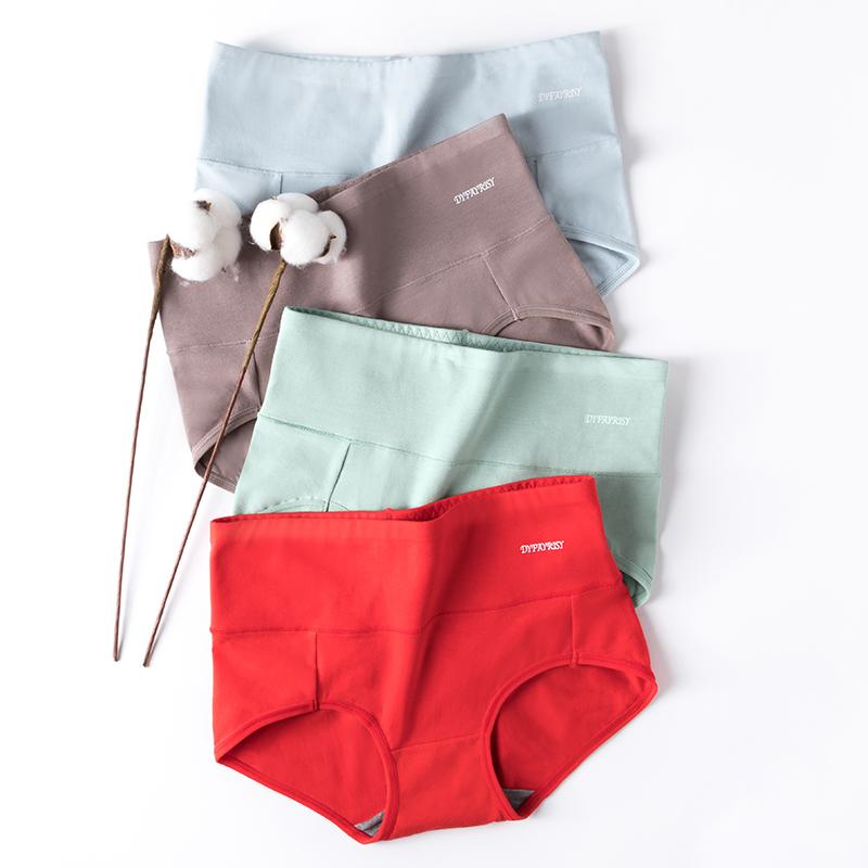 爆款礼盒石墨烯抗菌内裤女士4条装无缝无痕纯棉底裆三角裤