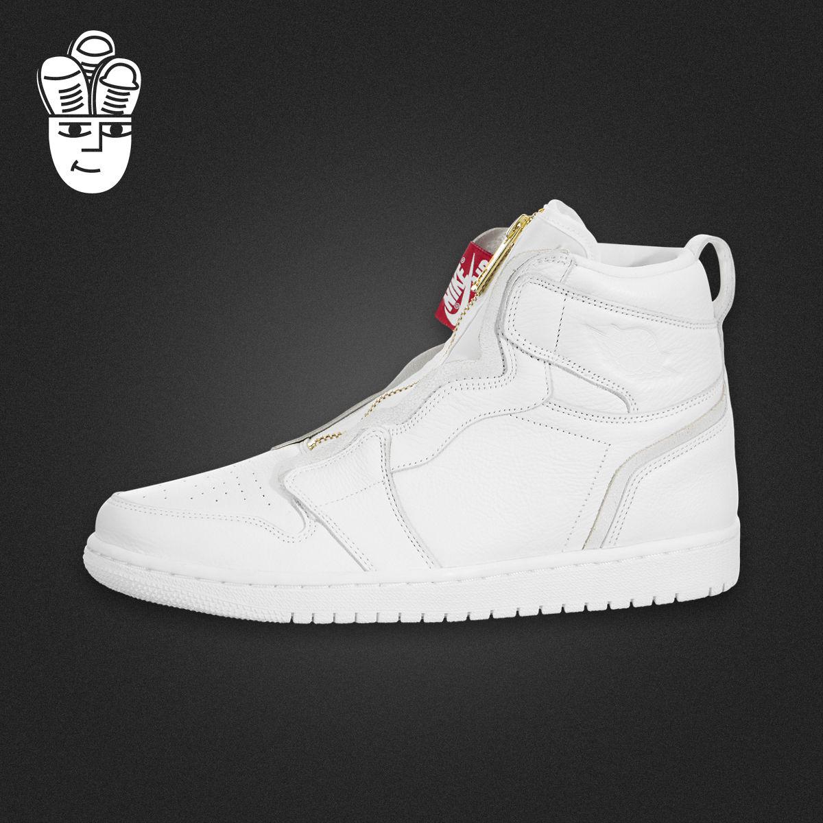 Air Jordan 1 High Zip AJ喬1拉鏈女鞋 高幫運動休閑鞋 籃球鞋