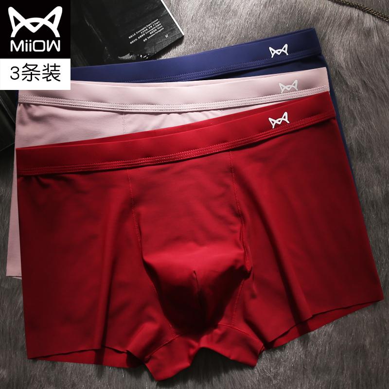 【貓人】男磨毛保暖內褲*3條盒裝