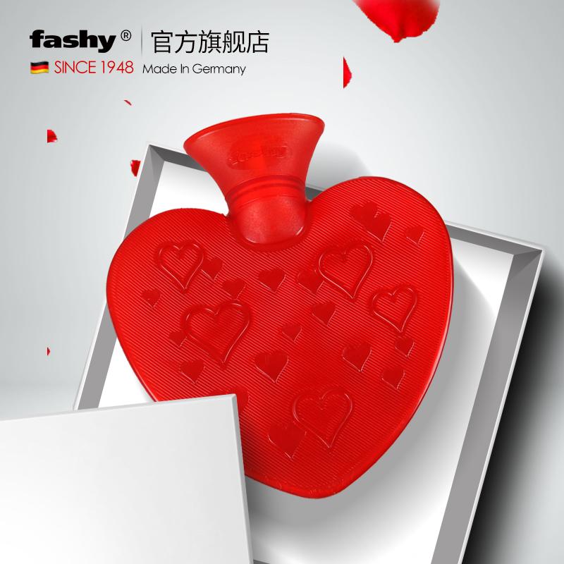 连暖手都是爱你的形状!双11预售 fashy 心形热水袋 700ml