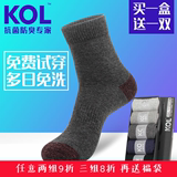 KOL nano silver ion deodorant men's socks antibacterial breathable fashion trendy sports socks sweat-absorbent cotton men's tube socks