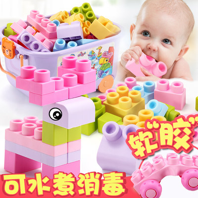 Baby soft building blocks can bite silicone boiled 1-2 years old children's building blocks assembling toys puzzle toys for one to two years old 3