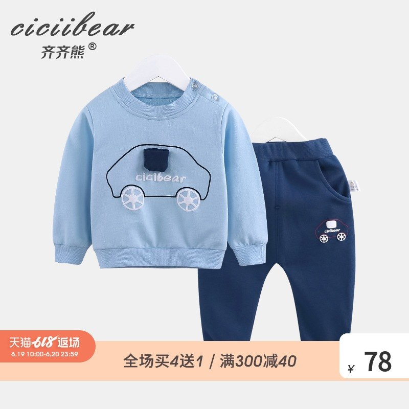 Qi Qi bear autumn 2019 New men and women baby out suit infant printing cartoon car two-piece