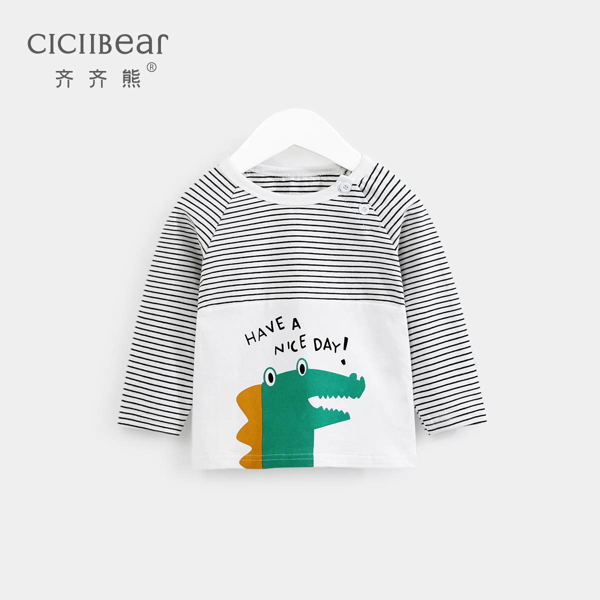 Qi Qi bear 2019 autumn new baby baby long-sleeved T-shirt boys and girls round neck cartoon printed shirt