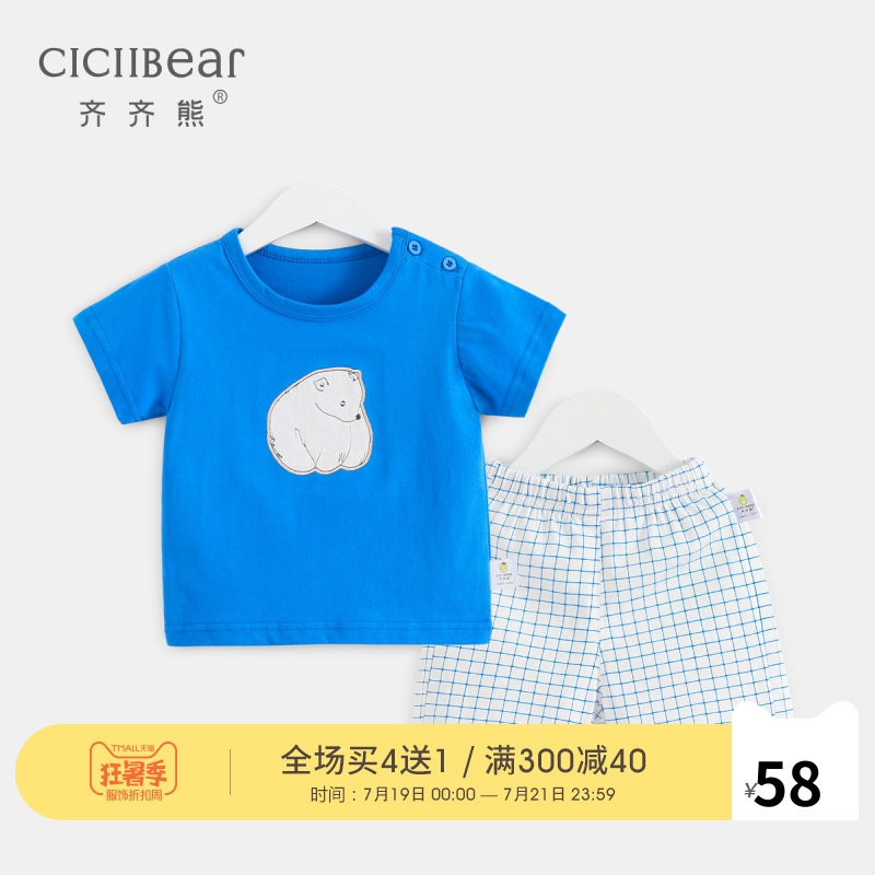 Qi Qi bear boys and girls summer cartoon bear patch short-sleeved suit baby baby cotton casual clothes