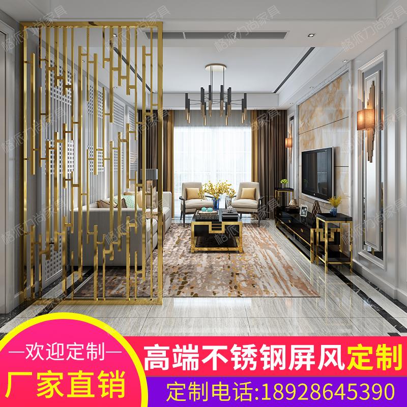 Резная перегородка Раздел экрана нержавеющей стали выдалбливают гостиная пользовательские матовый красный бронзовый розовое золото Бесплатная доставка
