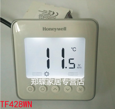 For   T6812DP08 digital LCD central air conditioner thermostat