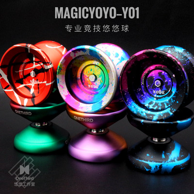 Magic Yoyo ghost hand, Yo Yo, Y01Node, senior yo, professional competitive competition metal competition