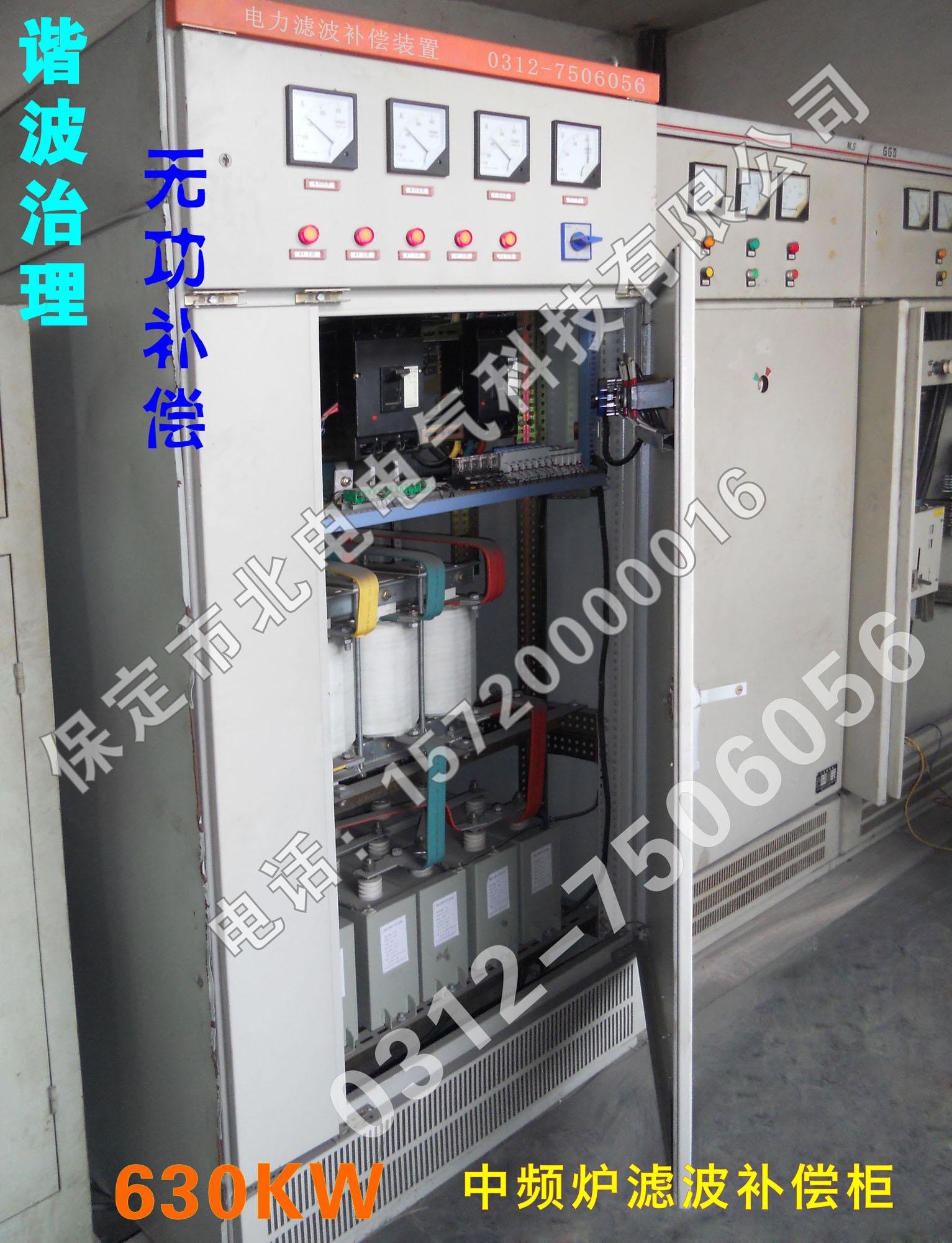 中频炉 滤波补偿装置