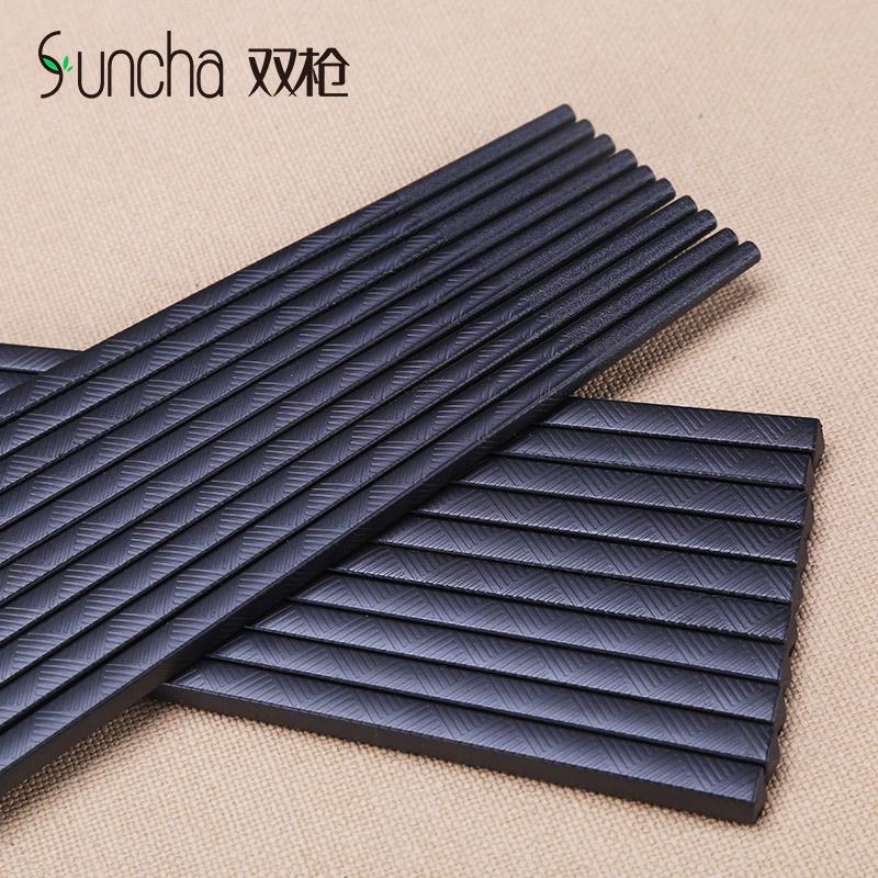 双枪合金筷子10双装日式筷家用防滑公筷套装餐具不锈钢骨瓷不发霉14.8