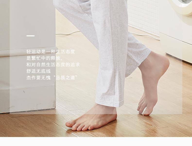 A 男士睡褲長褲青年純棉夏天薄居家 (2).jpg