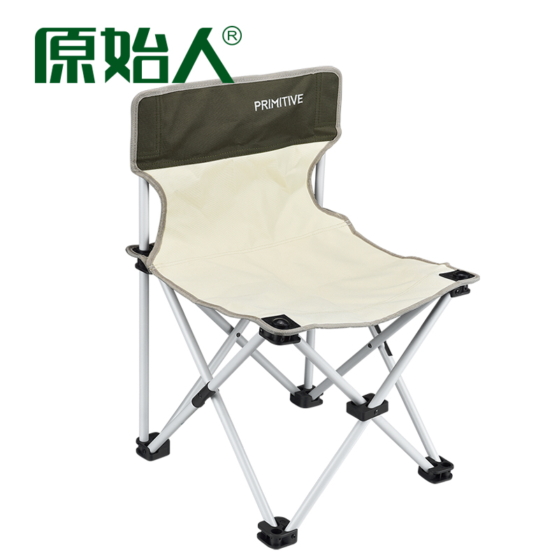 Primitive Folding Chair Aluminum Alloy Beach Ultra Light Portable Outdoor Fishing