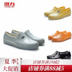 Pull back low-top rubber shoes non-slip wear-resistant flat-bottom water shoes rain boots men's waterproof short-tube overshoes large size four seasons labor insurance