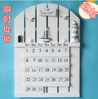 Clearance 2017 Mediterranean Creative Retro Calendar Wooden Movable Listing Living Room Perpetual Calendar Wall Decoration